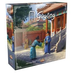 Gùgōng (Forbidden City)